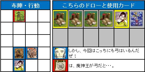 予選1回戦_03