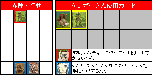 予選1回戦_02