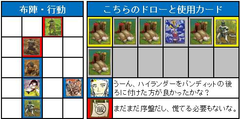 予選1回戦_05