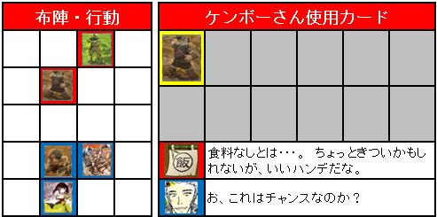 予選1回戦_04