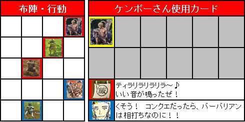 予選1回戦_06