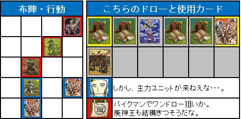 予選1回戦_07