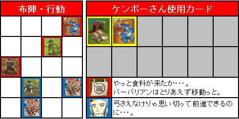 予選1回戦_08