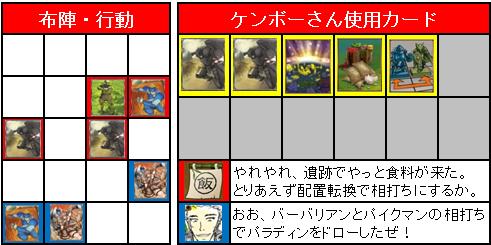 予選1回戦_10