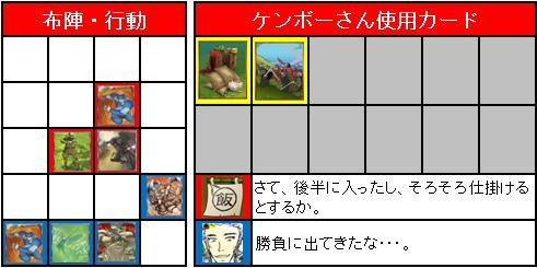 予選1回戦_12