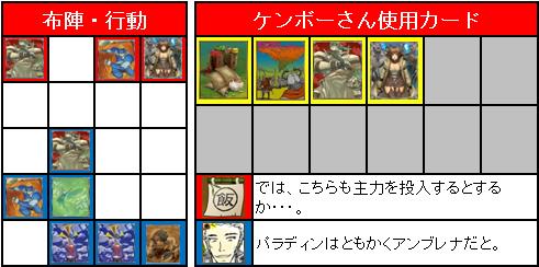予選1回戦_14