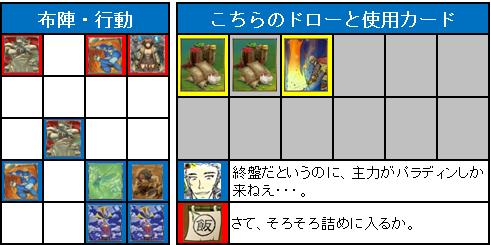 予選1回戦_15