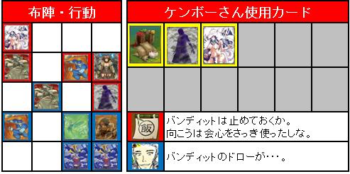 予選1回戦_16