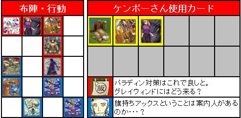 予選1回戦_18