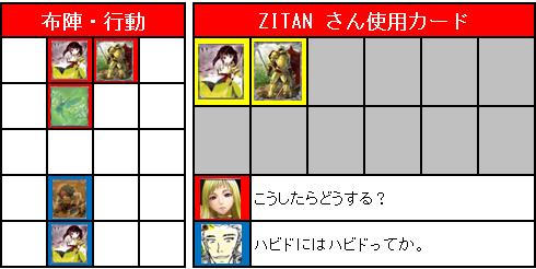 2回戦_04