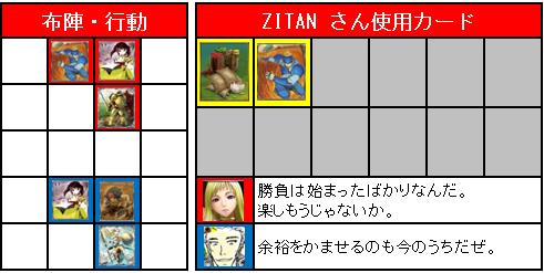 2回戦_06