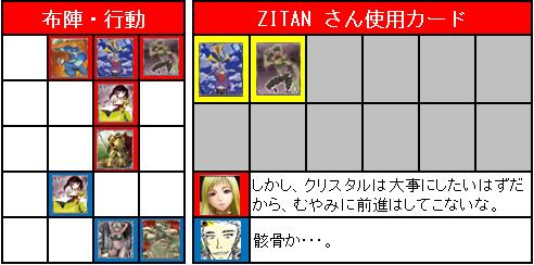 2回戦_08