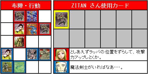 2回戦_12