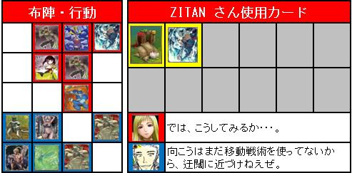 2回戦_14