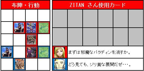 2回戦_22