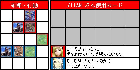 2回戦_24
