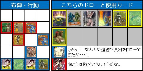 3回戦_09