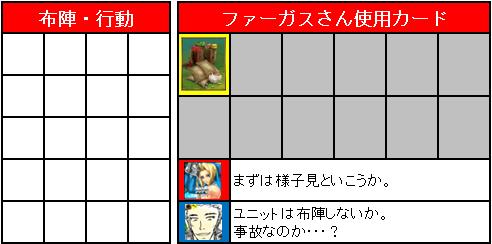 エキシ_01