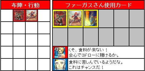 エキシ_03