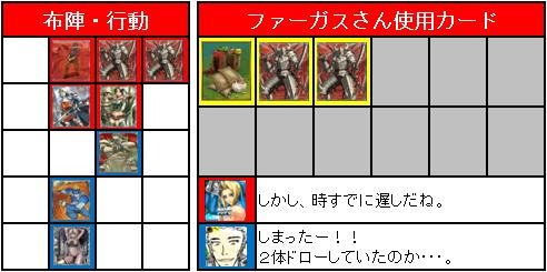 エキシ_09