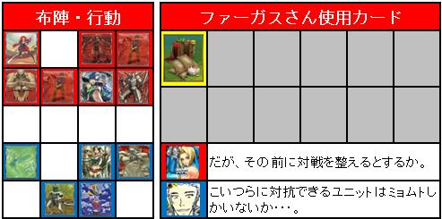 エキシ_15