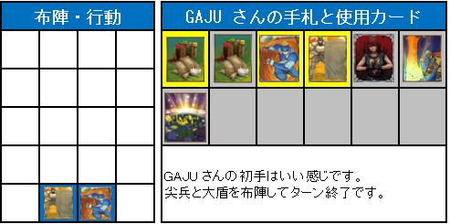 3位決定戦_01