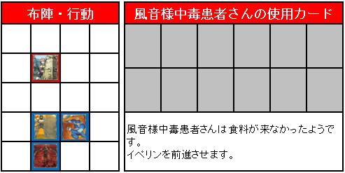 3位決定戦_04