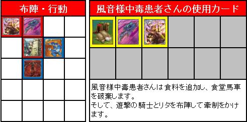 3位決定戦_08