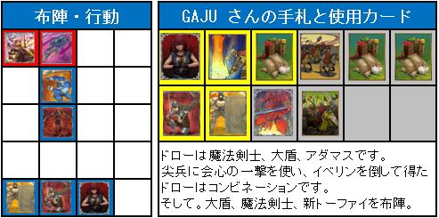3位決定戦_09