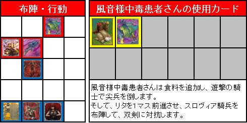 3位決定戦_10