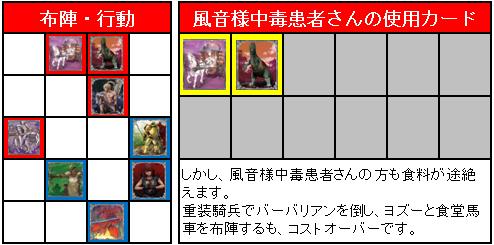 3位決定戦_16
