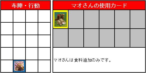 決勝_02
