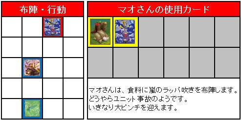 決勝_04