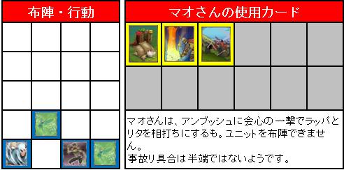 決勝_06
