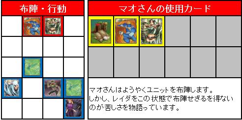 決勝_08
