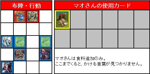 決勝_10