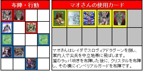 決勝_12