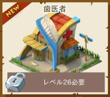 新しい店_4