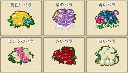新しいプレゼント1