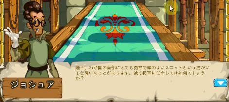 海賊の襲撃_2