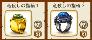 海賊の挑発_5
