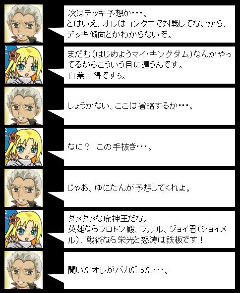 F杯_003
