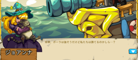回奥泰司_ミッション4_2