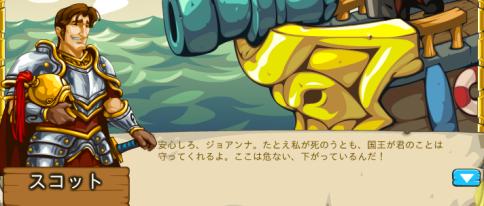 回奥泰司_ミッション4_3