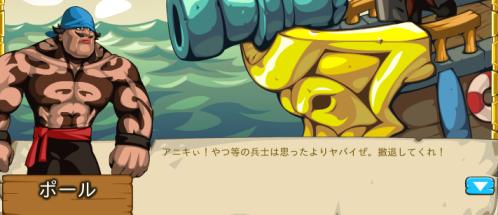 回奥泰司_ミッション5_1