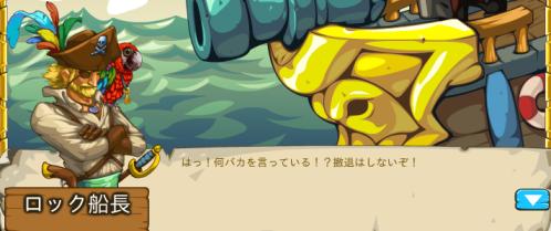 回奥泰司_ミッション5_2