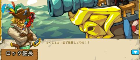 回奥泰司_ミッション5_5