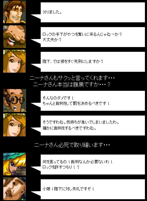 第六章_1_2