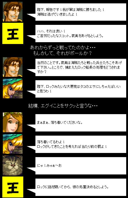 第六章_1_1