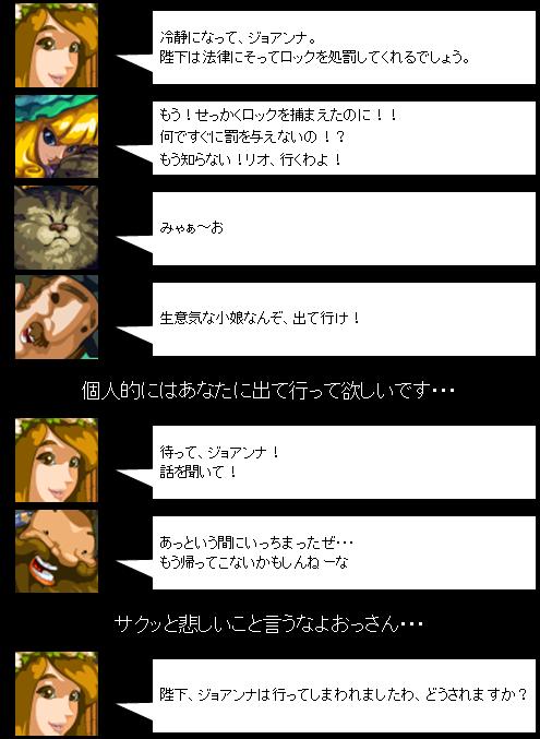 第六章_1_3